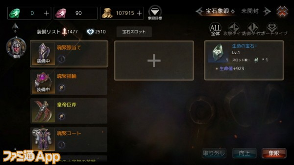 Screenshot_20200512-040932