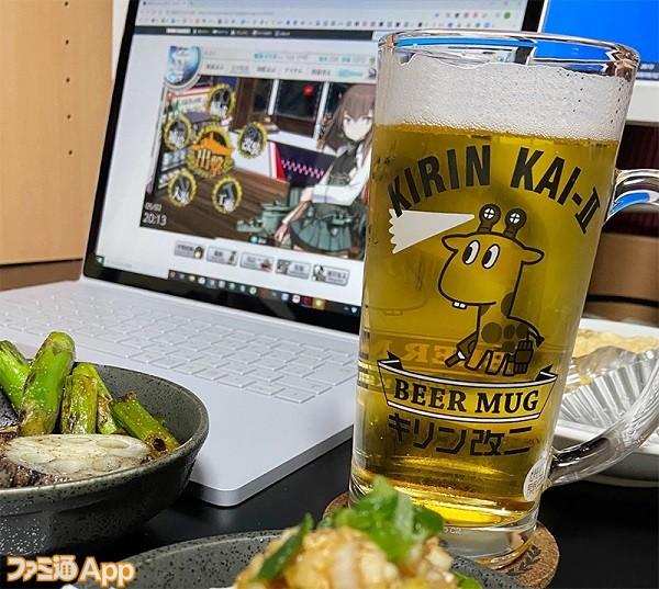 キリン改二-ビールジョッキ_使用イメージ