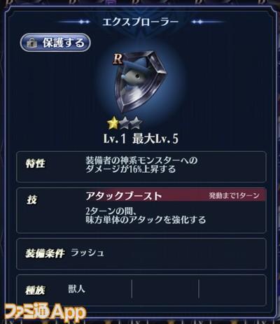 20200506_めぎど (18)