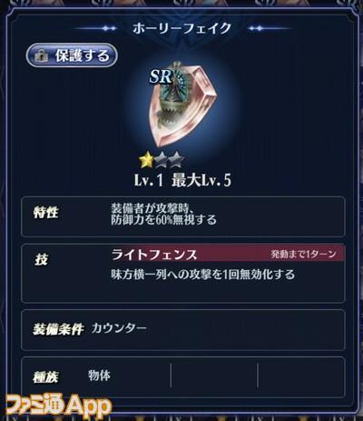 20200506_めぎど (14)