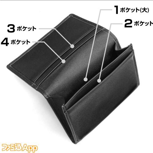 浮輪さん シンセティックレザーカードケース_ポケット