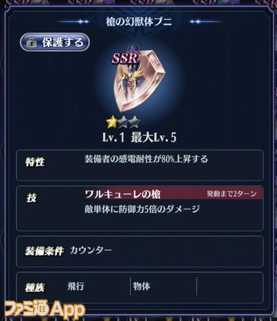 20200506_めぎど (22)