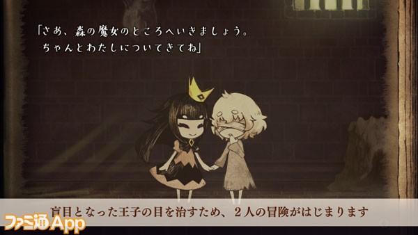 03_画面写真