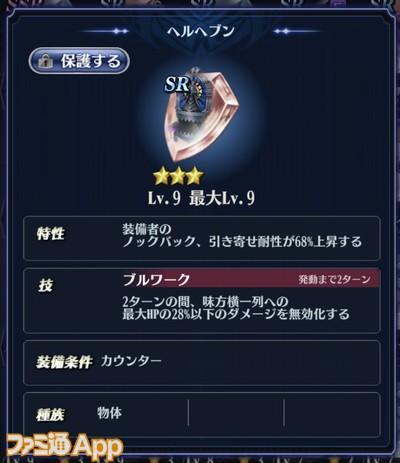 20200506_めぎど (17)