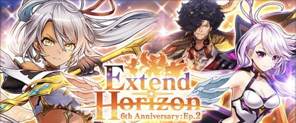event_6thep2