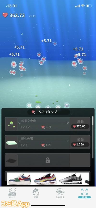 20200501_育成 (23)