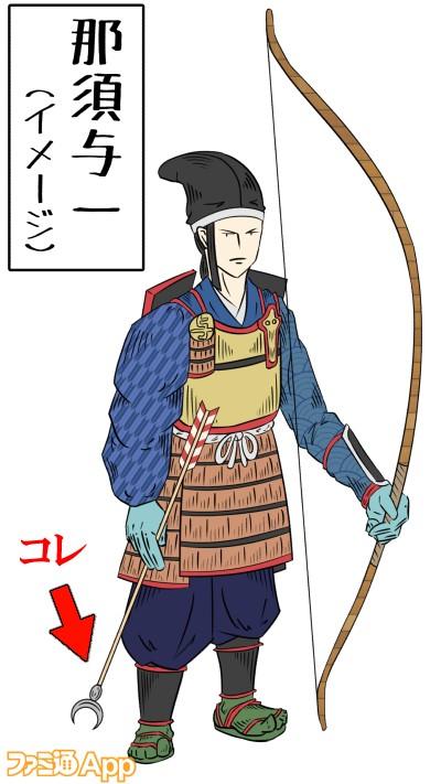 20200511_鵺_玉藻前 (4)