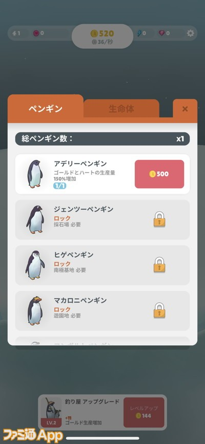 20200501_育成 (17)