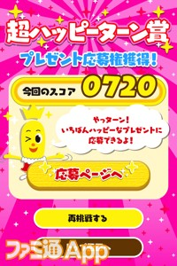 game_release_7[2]