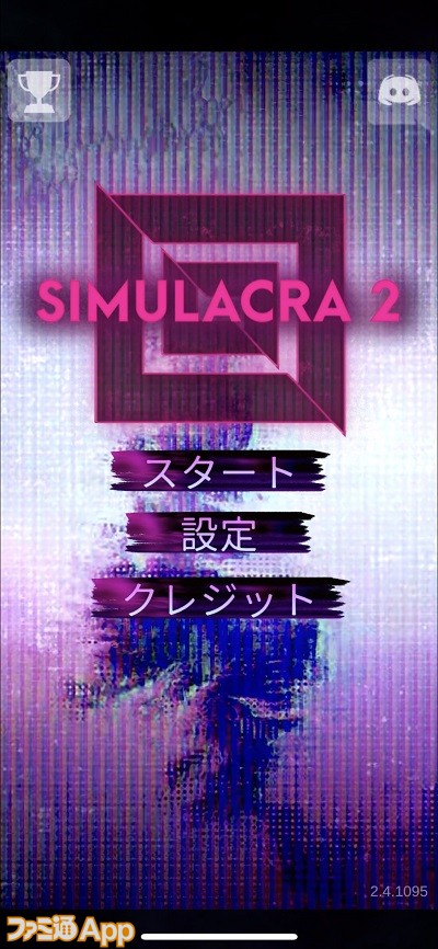 simukacraii01