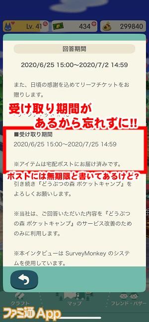pokemorinatu11書き込み