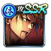 SSR[男のケジメ]火野 正太郎