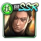 SSR[黒の弁護士]黒木 清也