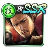 SSR[反撃の狼煙]秋山 駿