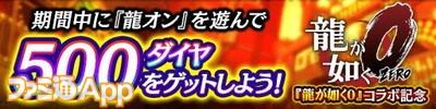サンキュー&カムバックキャンペーン_result
