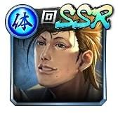 SSR[人知れぬ厚情]火野 正太郎