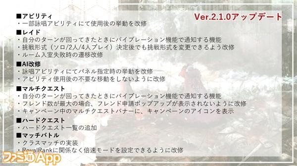 2020-06-15_21h34_58