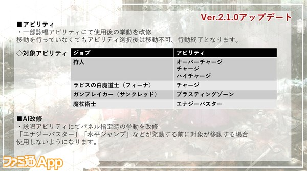 2020-06-15_21h35_01