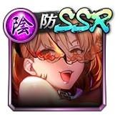 SSR[イリュージョニスト]ヒミコ