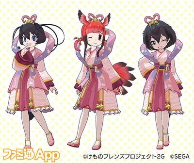 12.織姫衣装シリーズ