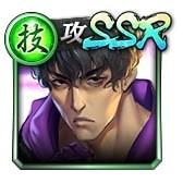 SSR[寡黙にして苛烈]鷲崎 悦司