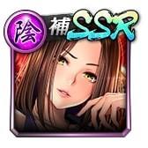 SSR[我らの女王様]渋木 リエ