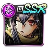 SSR[雨上がりの輝き]ユリ
