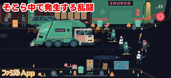 scrappers06書き込み