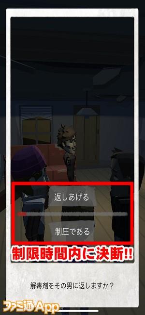 thetwoways07書き込み