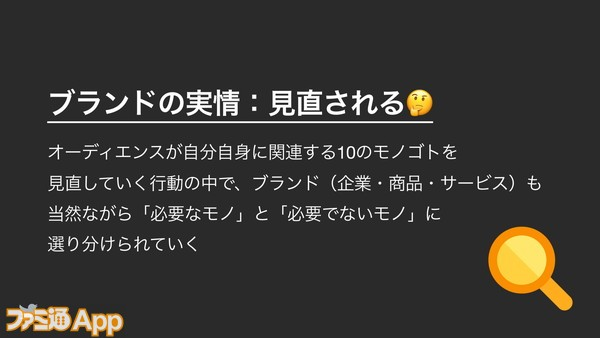 0623Twitter Japanメディアブリーフィング当日資料_pages-to-jpg-0011
