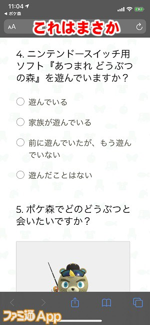 pokemorinatu08書き込み