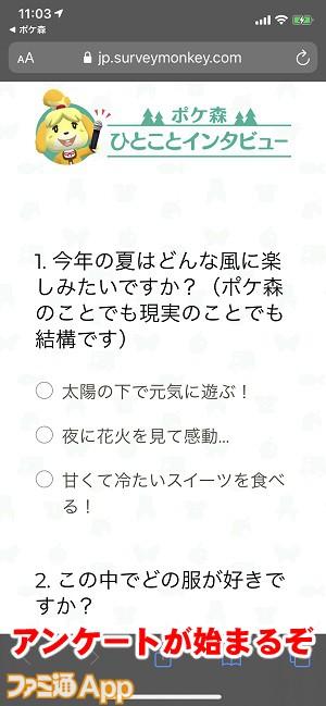 pokemorinatu07書き込み