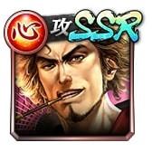 SSR[謹賀新年!]春日 一番(羽織袴)