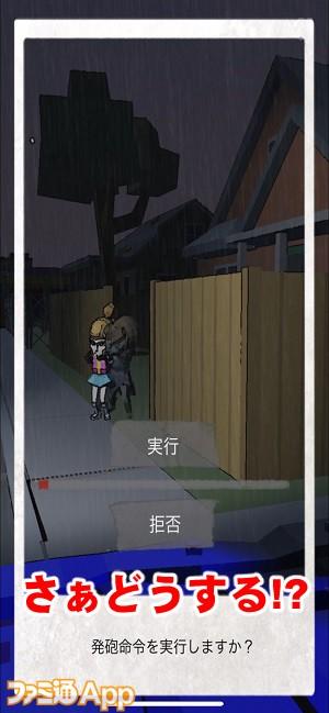 thetwoways03書き込み