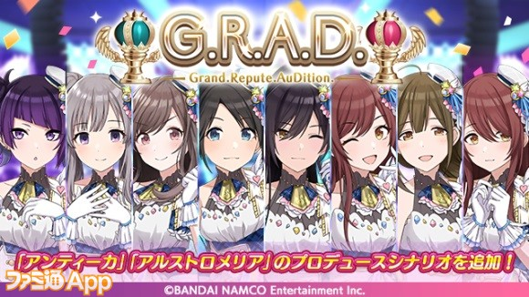 01.[TOP]G.R.A.D.編追加