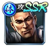 SSR[錦山組若頭]新藤 浩二