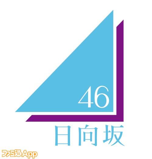 日向坂46logo