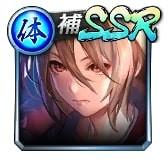 SSR[騒乱後の静寂]熊切 愛