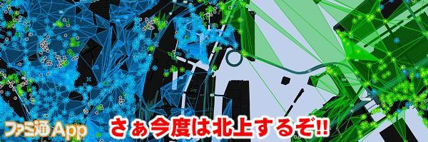 ingressdronemarki18書き込み