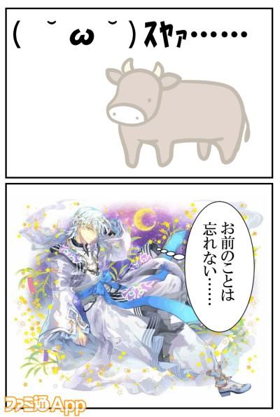 20200630_七夕 (7)