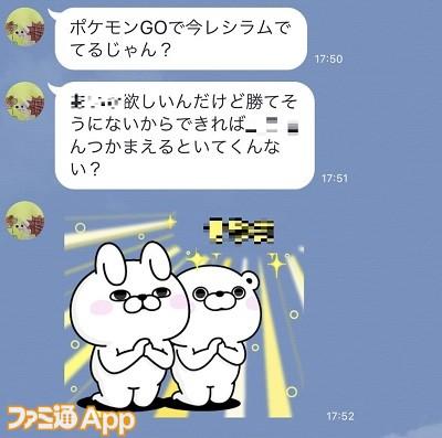 ウニ ポケモン