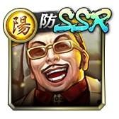 SSR[この世は金で回ってる]千石 虎之介