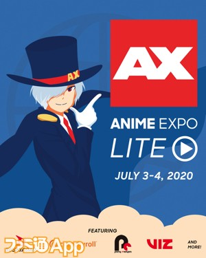 ANIME EXPO LITE_KV
