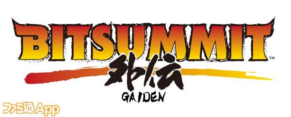 BitSummit_GAIDEN_logo