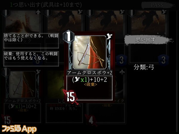IMG_0408[1]