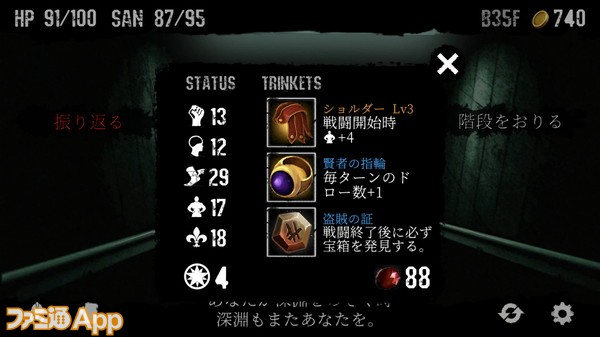 IMG_4307
