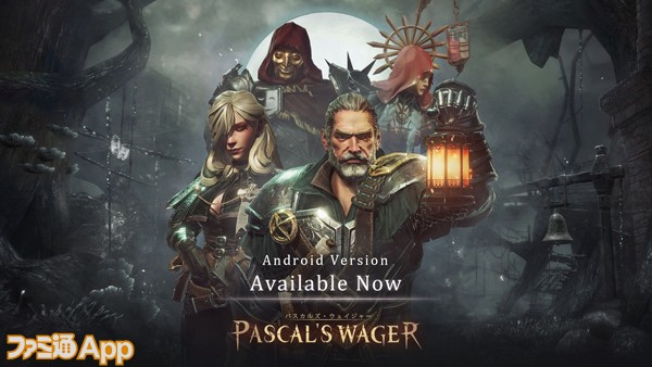 Pascal's-Wager_600