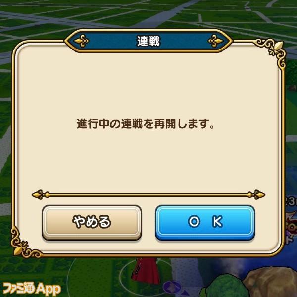 S__102940679