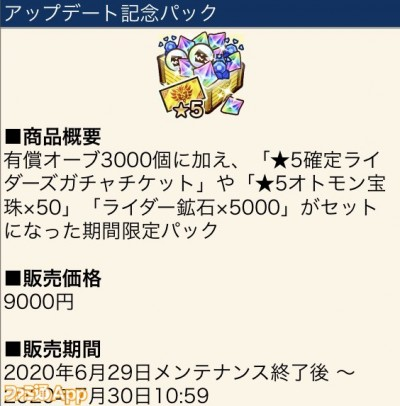 S__116785160