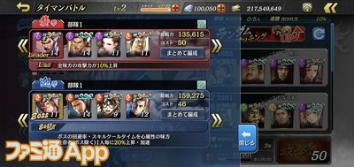 Screenshot_20200601-162212_result